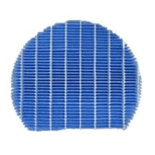 Filtr Sharp UZ-HD6MF